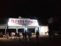 Fuji_rock_2011